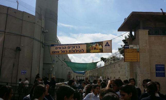 למרות הגשמים: אלפים כבר הגיעו לקבר רחל אמנו