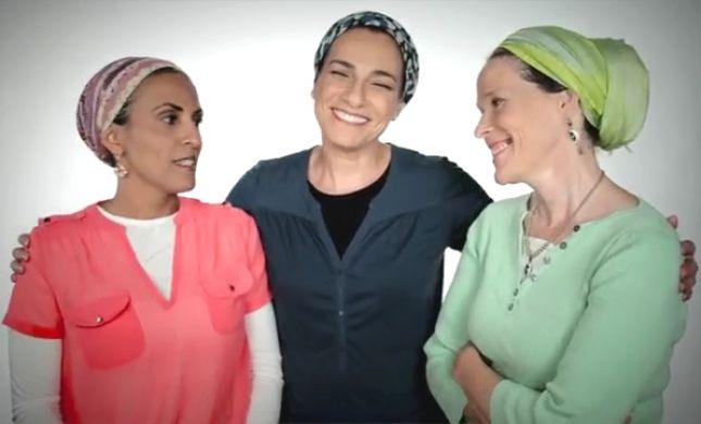 """אמהות שלושת החטופים: """"זה הזמן לאחדות"""""""