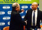 בחירות 2015, חדשות ברנז'ה, חדשות המגזר בבית היהודי בנו את צוות הקמפיין לקראת הבחירות
