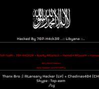 בחירות 2015, חדשות טכנולוגיה, טכנולוגי אתר הבית היהודי נפרץ על ידי האקרים מוסלמים