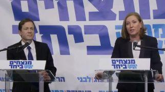 בחירות 2015, חדשות, חדשות פוליטי מדיני סקר ערוץ הכנסת: בוז'י עדיין מוביל על הליכוד