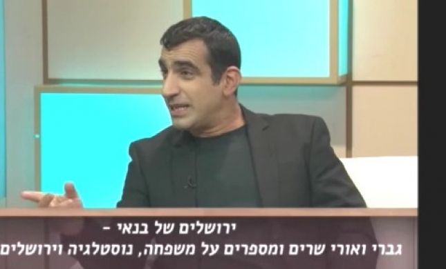 צפו: אורי בנאי מסר על המופע עם אביו גברי