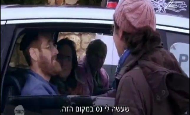 יהודה גליק יתמודד בפריימריז של הליכוד