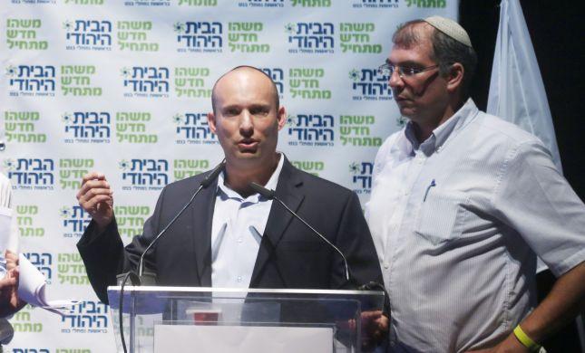 בבית היהודי עדיין לא שילמו לפעילים מהבחירות הקודמות