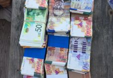 """הון שחור: חצי מיליון ש""""ח במזומן נתפסו בג'לג'וליה"""