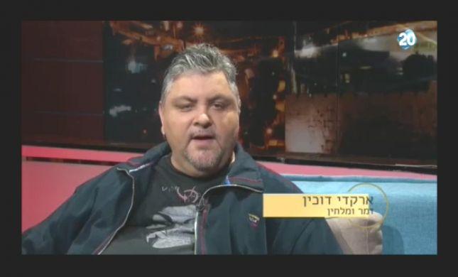 צפו: ארקדי דוכין מתוודה על הנטייה שלו להשמנה