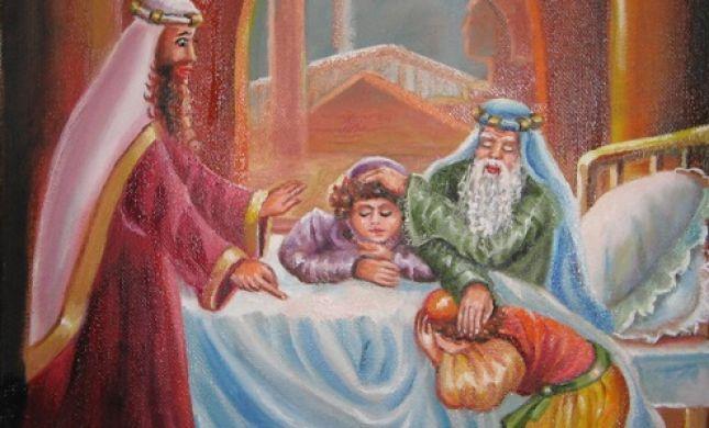 """ציורי תנ""""ך פרשת ויחי: חיים שיש בהם טובה וברכה"""