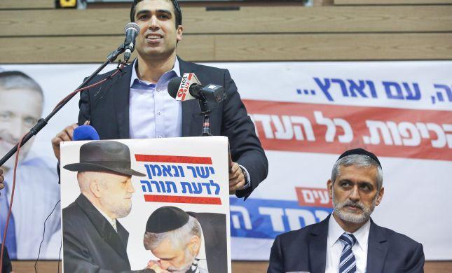 """סקר ערוץ הכנסת: הבית היהודי 12; ש""""ס -7 יחד עולה ל-5"""
