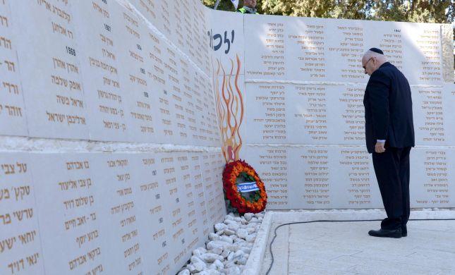 """ריבלין בטקס ז' באדר: """"אין לנו מצבת החייל האלמוני"""""""