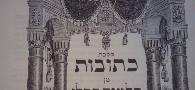 קטעים, תרבות עשר עובדות ש(אולי) לא ידעתם על ירושלים