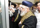 הרבנות הראשית לישראל, יהדות במעמד הראשון לציון: אב בית דין חדש בירושלים