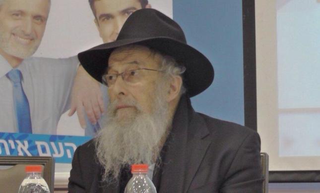 פעם בדור: הרב טאו השתתף בכנס מפלגת יחד