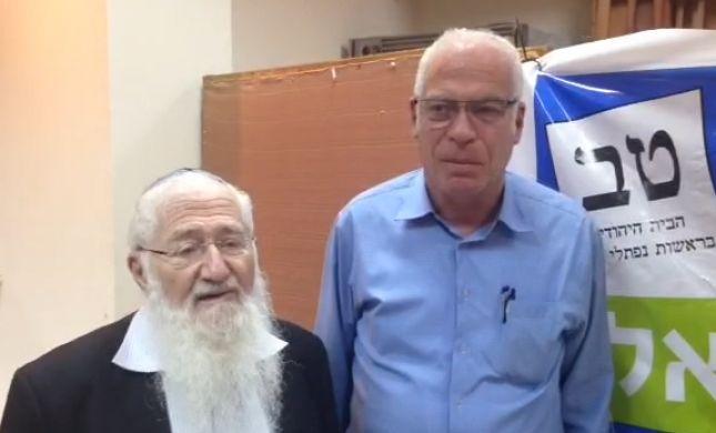 הרב אליעזר ולדמן קורא להצביע לבית היהודי
