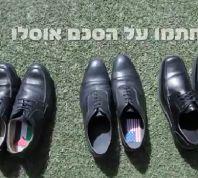 בחירות 2015, רץ ברשת, תרבות סרטון הנעליים של הבית היהודי. צפו