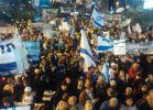 """בחירות 2015, חדשות, חדשות פוליטי מדיני """"מתאחדים למען ארץ ישראל"""""""