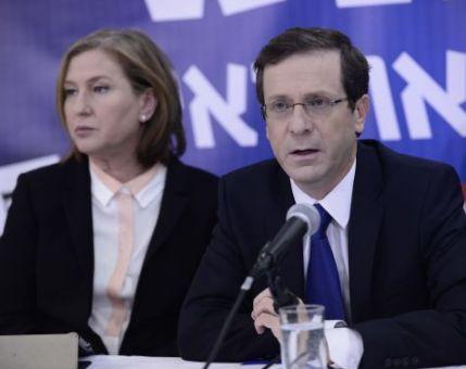 """בחירות 2015, חדשות, חדשות פוליטי מדיני המחנה הציוני פותח פער, הבית היהודי - 12 ש""""ס -6"""