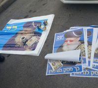בחירות 2015, חדשות, חדשות בארץ עיריית ירושלים החרימה רכבים של פעילי מפלגות