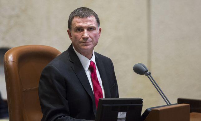 """כצפוי: יולי אדלשטיין נבחר ליו""""ר הכנסת ה-20"""