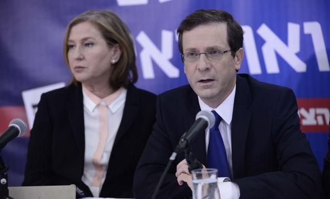 סקר ערוץ הכנסת: הרצוג פותח פער על הליכוד