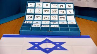 בחירות 2015, יהדות, על סדר היום מערך השיקולים בדרך לבחירת מפלגה לכנסת