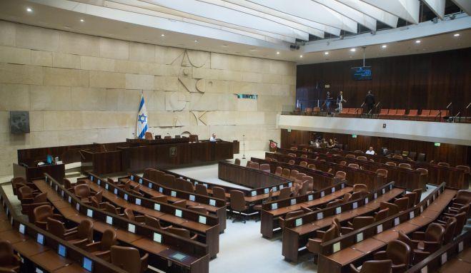 בחירות 2015, חדשות, חדשות פוליטי מדיני משביעים את חברי הכנסת ה-20