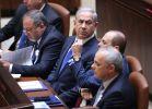 בחירות 2015, חדשות, חדשות פוליטי מדיני חברי הכנסת ה-20 נשבעו אמונים