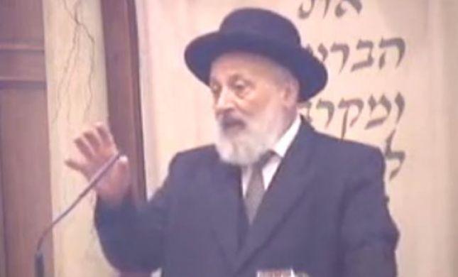 הרב אדלר בעדות אישית: השגחה פרטית בשואה