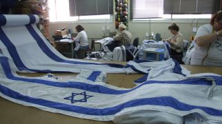 חדשות טכנולוגיה, טכנולוגי 1,150,000 דגלים יונפו בישראל ביום העצמאות