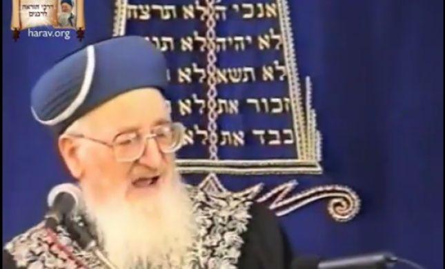 וידאו נדיר של הרב מרדכי אליהו על יום העצמאות