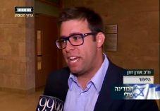 מה ישראלי בעיניך? חברי הכנסת עונים