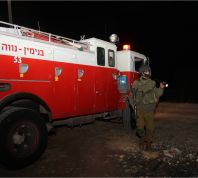 """חדשות, חדשות צבא ובטחון השב""""כ לכד חוליית טרור שפעלה באזור חלמיש"""