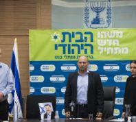 חדשות המגזר, חדשות קורה עכשיו במגזר דיווח: אלו התיקים שיוצעו ל'הבית היהודי'