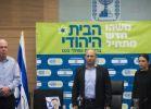 חדשות המגזר, חדשות קורה עכשיו במגזר 'הבית היהודי' תקבל 4 תיקים; שקד תתמנה לשרה