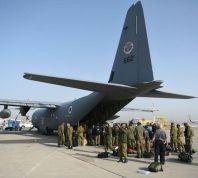 """חדשות, חדשות בעולם צפו: משלחת הסיוע של צה""""ל בדרך לנפאל"""
