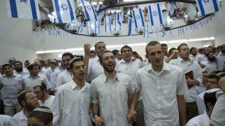 חדשות המגזר, חדשות עולם הישיבות צפו: חגיגות יום העצמאות ב'מרכז הרב'
