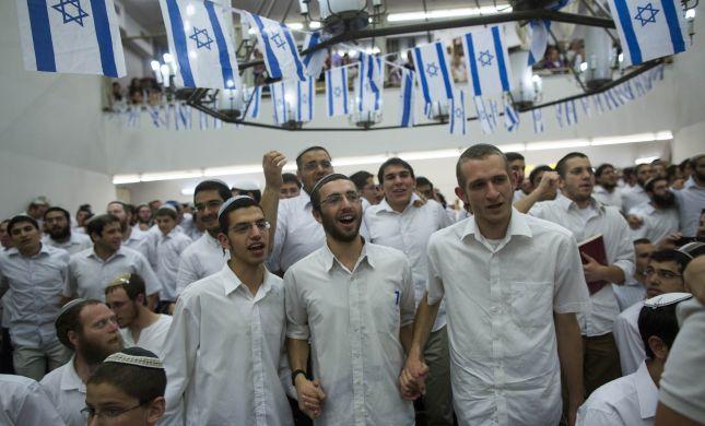 צפו: חגיגות יום העצמאות ב'מרכז הרב'