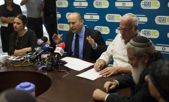 העיתונאים הסרוגים תוקפים את הבית היהודי
