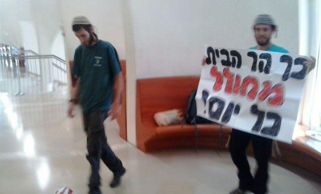 פעילי 'הר הבית' שיחקו כדורגל בבית המשפט