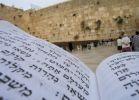 יהדות, על סדר היום אומרים פרקי תהלים לרפואת פצועי הפיגועים