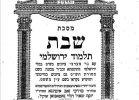 דף יומי, יהדות האזינו: הדף היומי בירושלמי - שבת דף מ