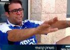 חדשות, חדשות פוליטי מדיני צפו ברגעים המשעשעים שקרו השבוע בכנסת