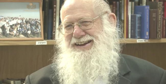 כל יהודי הוא מכון מאיר קטן