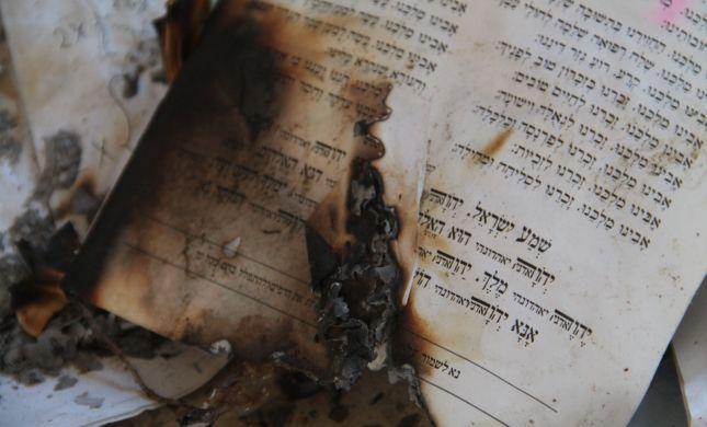 ריבלין התעורר: מגנה את פשע השנאה בנצרת עילית