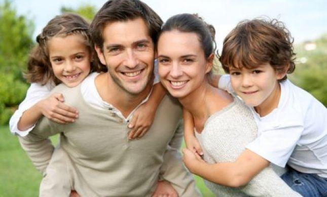 אבי לביא מגלה: מהו אושר ואיך נשיג אותו; חלק ב'