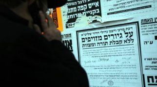יהדות, על סדר היום 60% מהציבור בישראל: יש להקל את הליכי הגיור במדינה