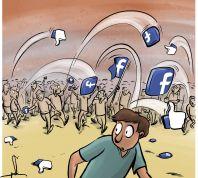 חדשות טכנולוגיה, טכנולוגי קריקטורה: תופעת השיימיניג והלינצ'טרנט