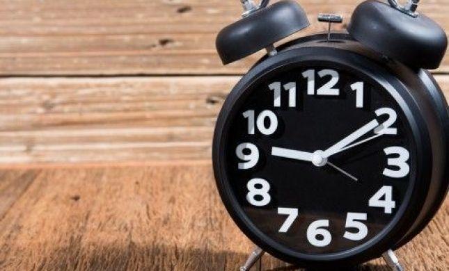 לא לשכוח; בחודש הבא מוסיפים שנייה לשעון