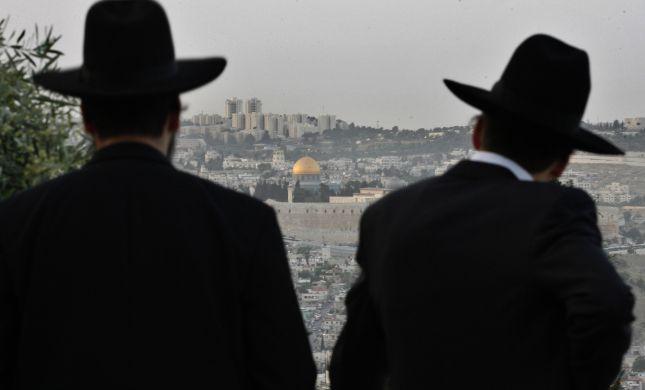 איך אתם לא חוגגים את יום ירושלים?!