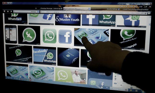 'סטטוסים מצייצים' תובעים את פייסבוק