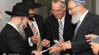 יהדות, על סדר היום יוזמה חדשה: בירור היהדות לפני העלייה לארץ